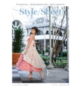 D Magazine full image