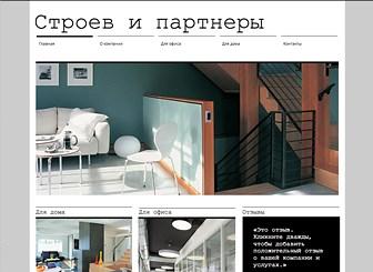 Архитектор Template - Начните развивать свой бизнес онлайн с помощью этого удобного бесплатного шаблона для сайта. Простой и выразительный дизайн выигрышно представит вас и ваши проекты клиентам. Все элементы полностью настраиваются по вашему вкусу.