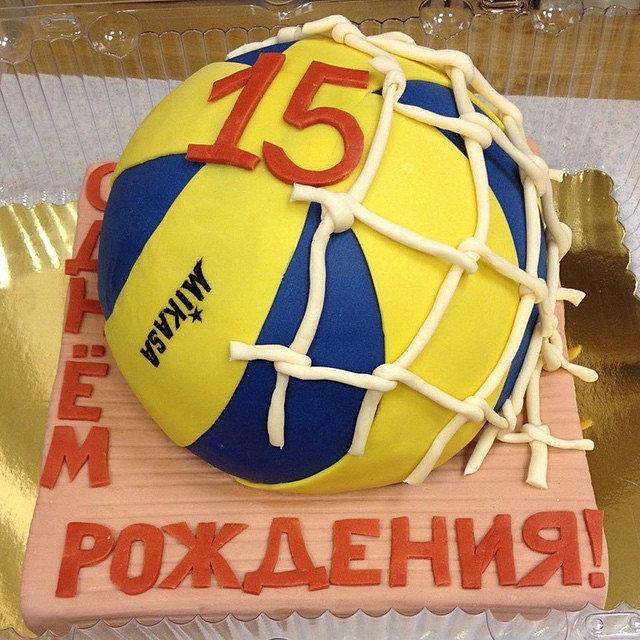 Волейбольные поздравления с днем рождения