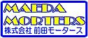 �椛O田モータース