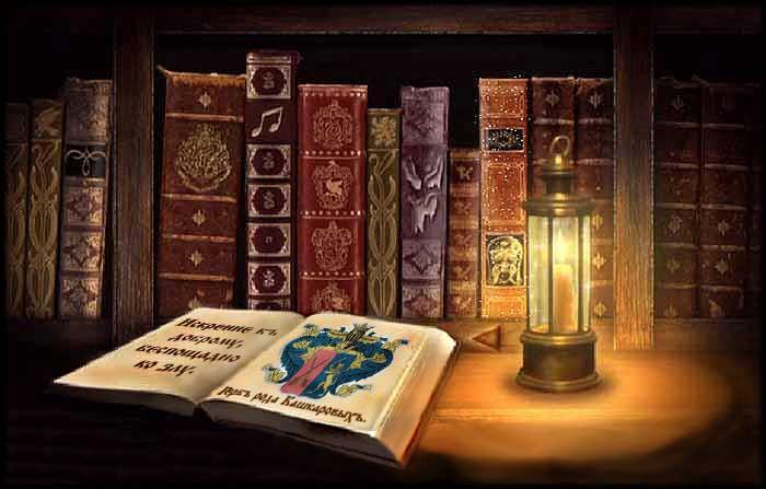 Как правильно читать сказку детям
