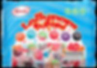 Kerr's Lollypops, 38ct