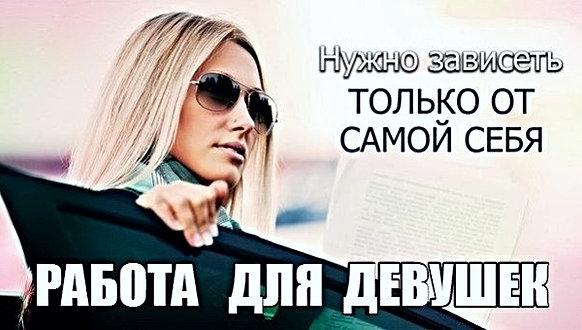 rabota-dlya-muzhchin-intim-v-ukraine