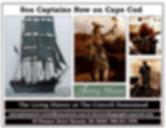 sea captains row brochure 2020 Revised 1