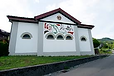 Ortsmuseum Rebstein.png