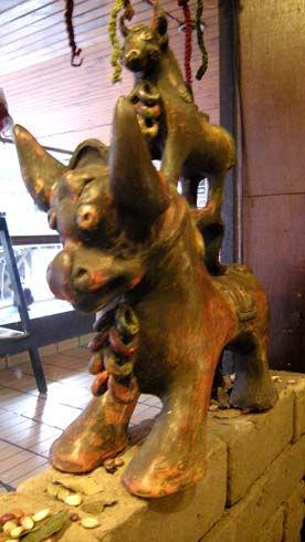 Toro de Pucara - 45x37x12 cm