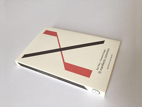 nando vivas    th century essayseditorial design cover  th century essay collection karl marx communist manifesto