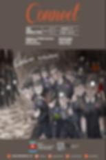 Issue17.jpg