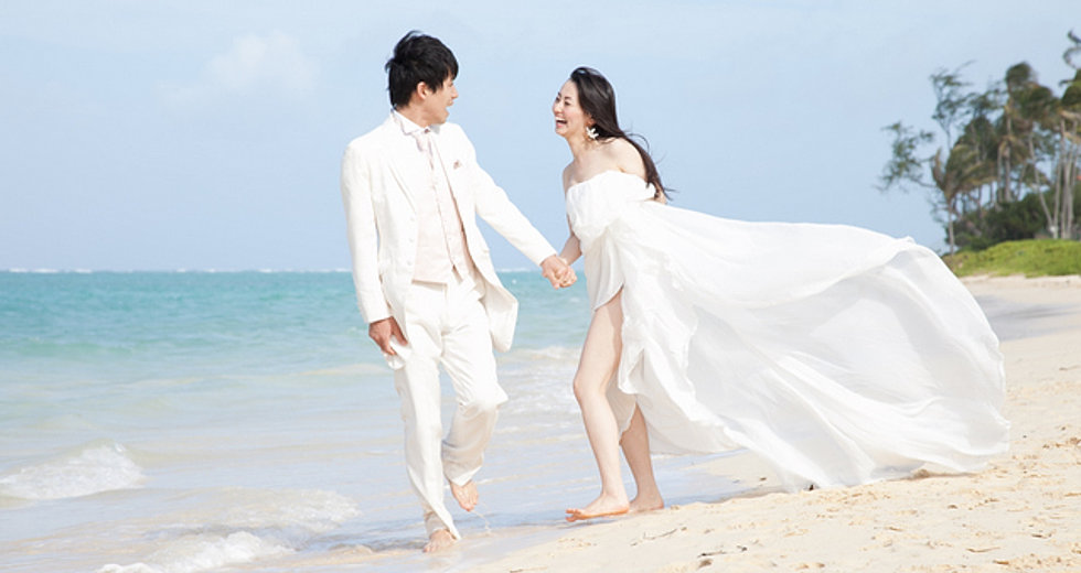 Hawaii Vacation Wedding Packages
