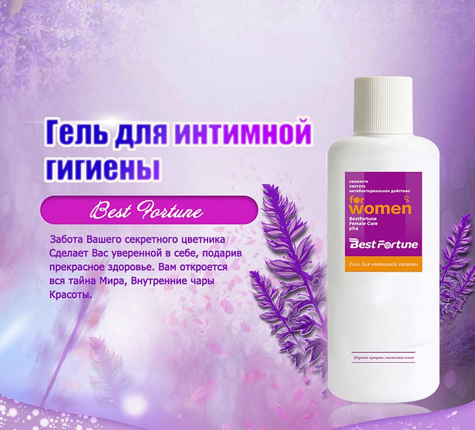 k-chemu-mozhet-privesti-nepravilnaya-intimnaya-gigiena