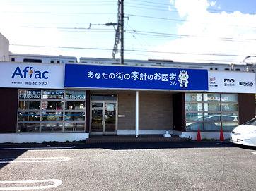 成田支店1 加工済み.JPG