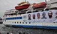 Gülenci ve Mavi Marmara Gençliği