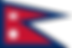nepal-flag.png