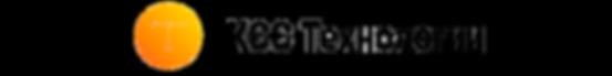 КСС-Технология-01_edited_edited.png