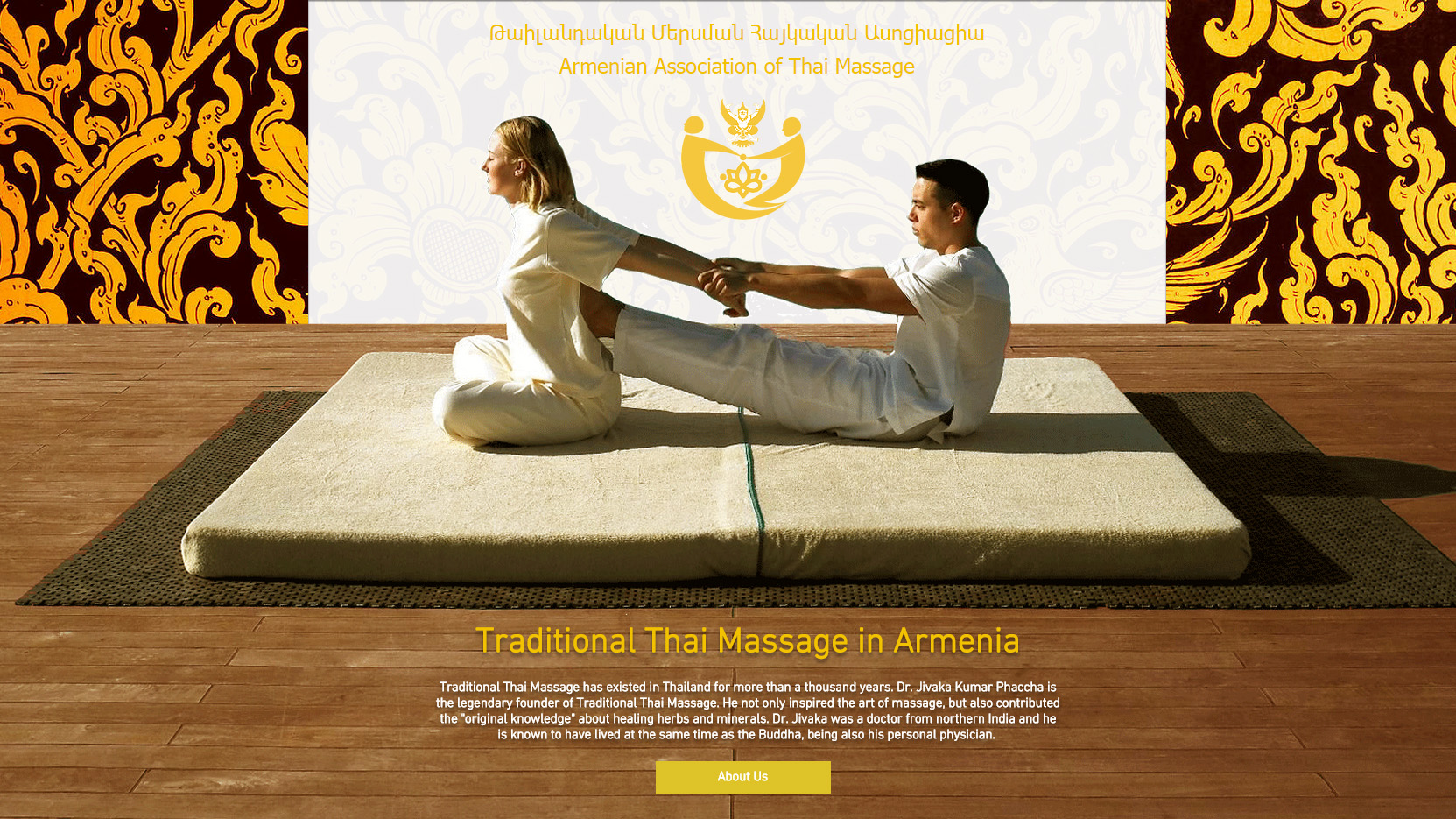 thaimassage köpenhamn erotisk massage kolding