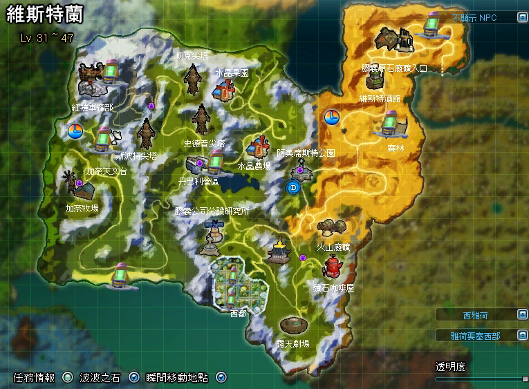 Dragon ball online mapas this site was created with the website builder its easy freeeate your website gumiabroncs Gallery