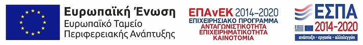 e-bannerespaEΤΠΑ728X90.jpg