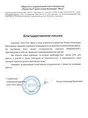 заявление на лицензирование медицинской деятельности образец минздрав - фото 9