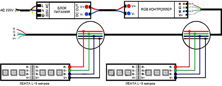 простая схема для ленты RGB