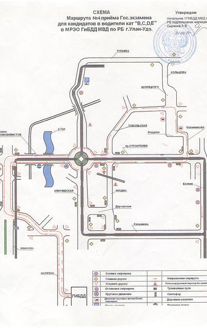 Схема маршрута №1