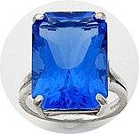 Siberian Blue Quartz