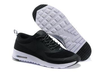 Nike Thea Azul Turquesa