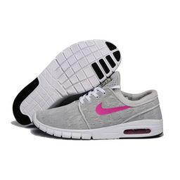 Nike Stefan Janoski Max Grises
