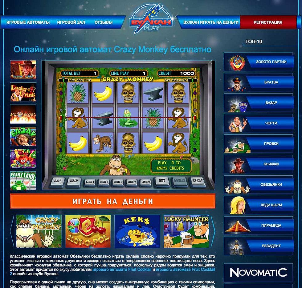 Бесплатный автомат Пробки (Lucky Haunter) - Игровые