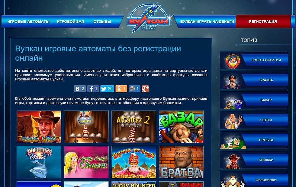 Газета вечерняя уфа игровые автоматы симулятор азартные игры в интернет салонах