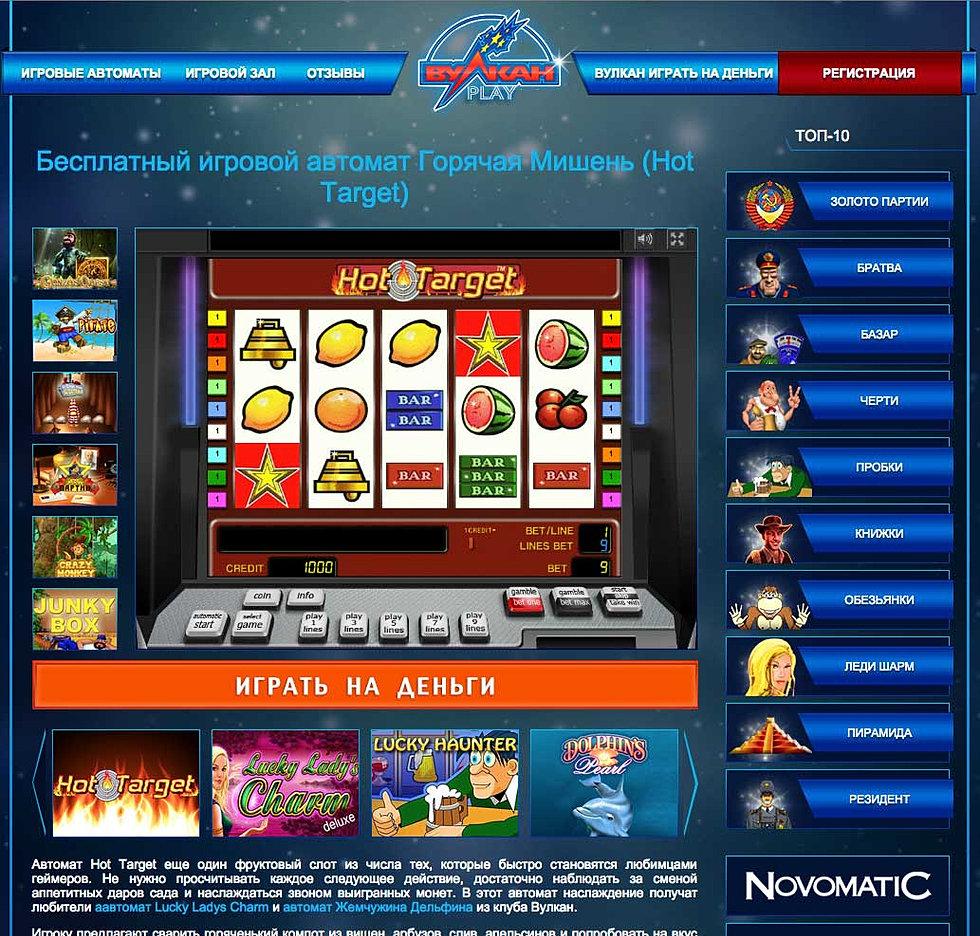 игровые автоматы отзывы