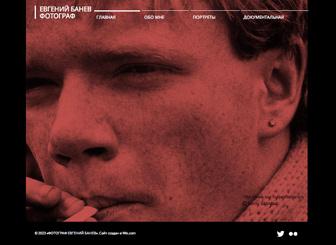 Фотография Template - Минималистичный и выразительный дизайн этого бесплатного шаблона сайта поможет профессионально представить ваши фотоработы. Начните редактировать и настраивать любые детали как угодно, чтобы выразить свою индивидуальность.