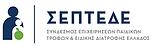 logo-septe4.png