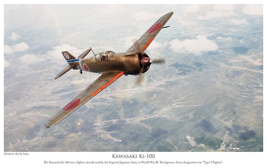 Aviation Art 航空絵画 アビエーションアート Warplane Kawasaki Ki 100「五式戦闘機」