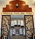 Torah covers in Ark