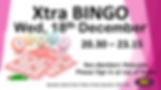 1812 Xtra Bingo.png