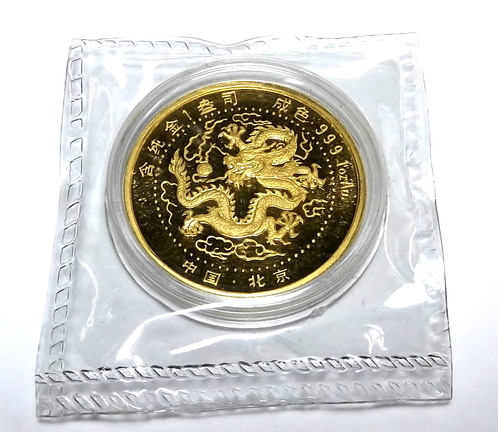 1988 Chinese Dragon San Fran Expo 1 Oz Gold Apmetals
