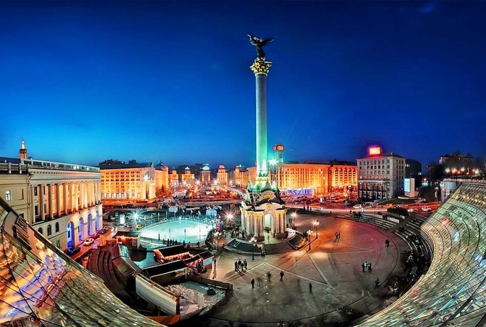 Well paid part time job for a native British  governor governess in Kiev Ukraine 40gbp hour Ref KIV001 Elite Educational Development