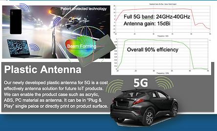 plastic antenna.png