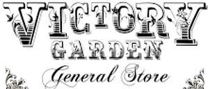 victory garden Logo.JPG