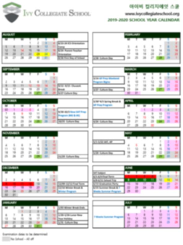 calendar1920.PNG