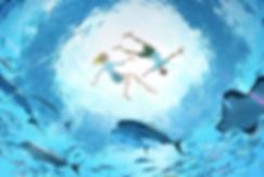 海獣の子供.png