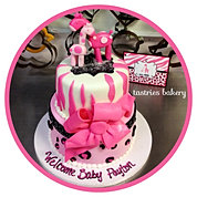 Pink Zebra Baby Shower Cake