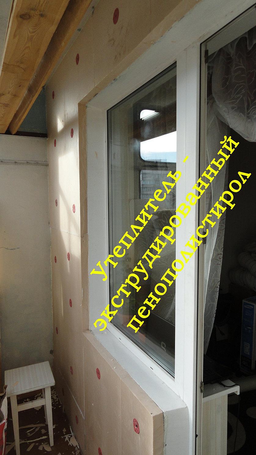 Сколько сейчас стоить утеплить и застеклить балкон? - советч.