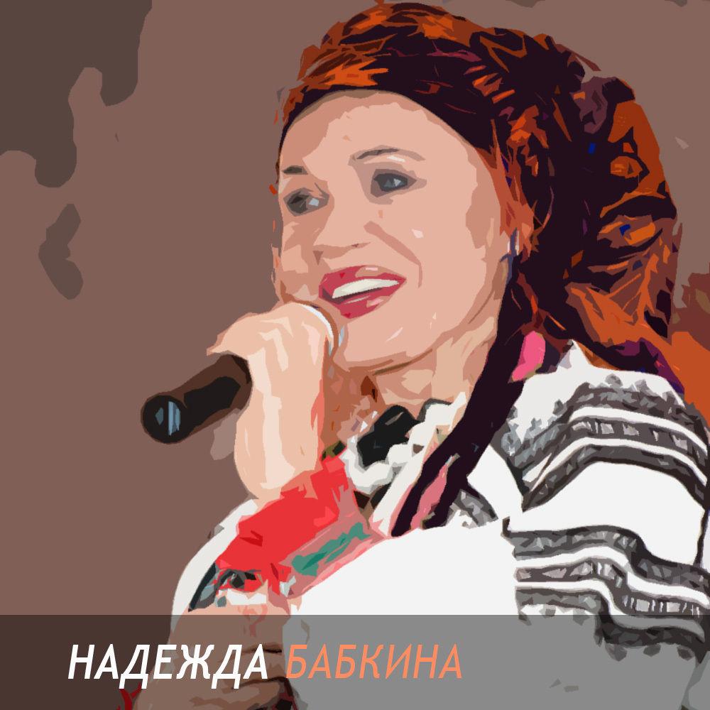 My marmalade, Katya Lel 15