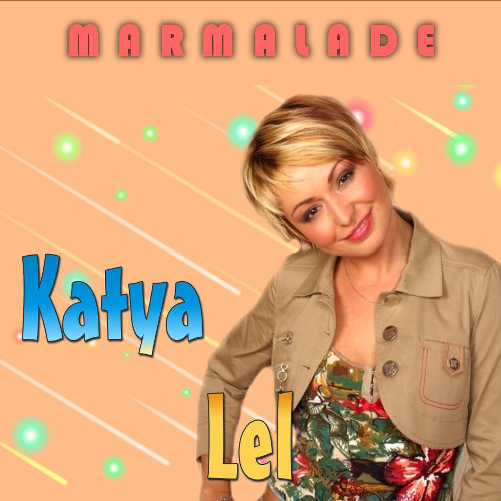 My marmalade, Katya Lel 92