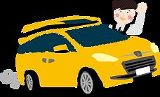 幸福輪轉手,開著黃V7福祉計程車,散播幸福到每個角落