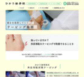 2018_joso_web1.jpg