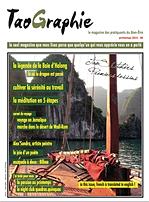 Le TaoGraphie nouveau est arrivé! dans Amphigouris et autres bonnes nouvelles