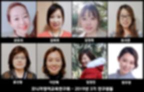 연구원3기사진모음_이름.jpg