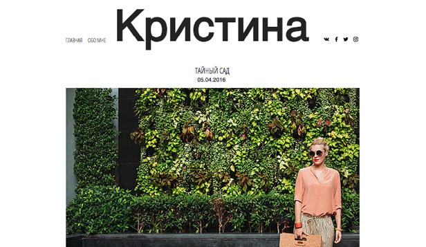 Блог о моде